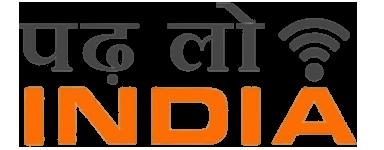 Padhlo India Logo