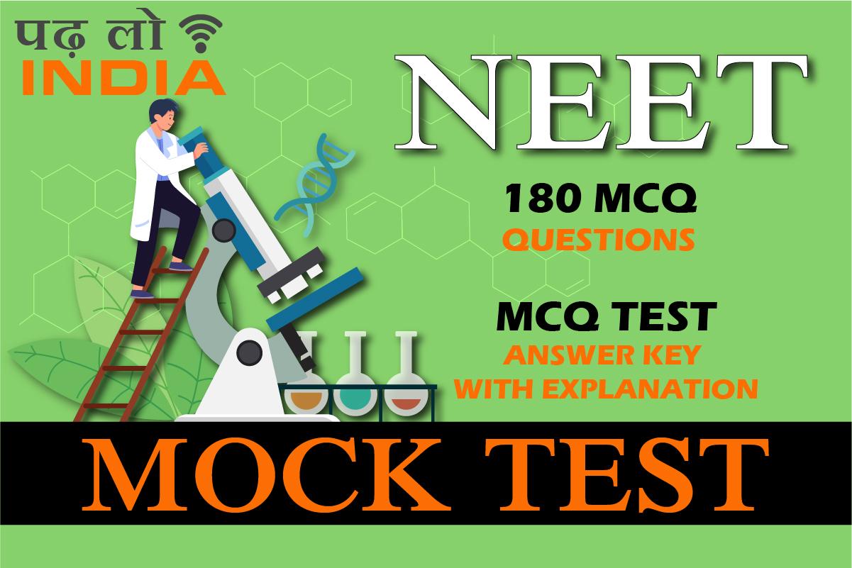 NEET TEST SERIES (50 MOCK TEST)